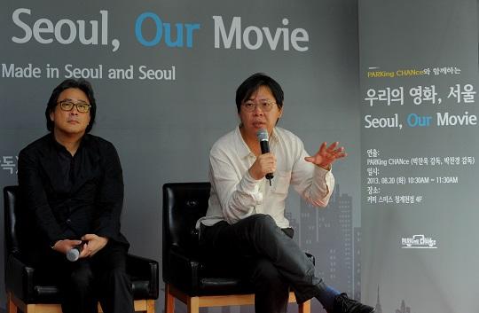 Park Chan Wook & Park Chan Kyong