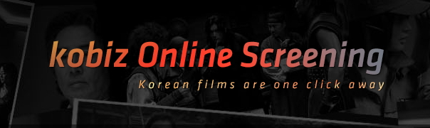 Kobiz Online Screening