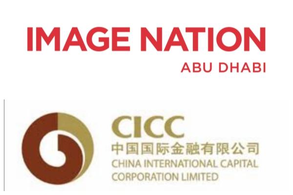 이미지네이션, CICC.jpg