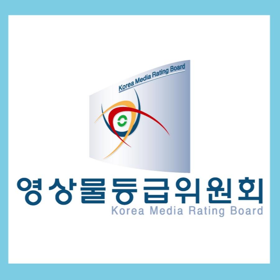 영상물등급위원회-1.jpg