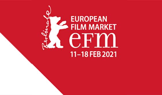 EFM_출처 유럽필름마켓 페이스북 썸네일.JPG
