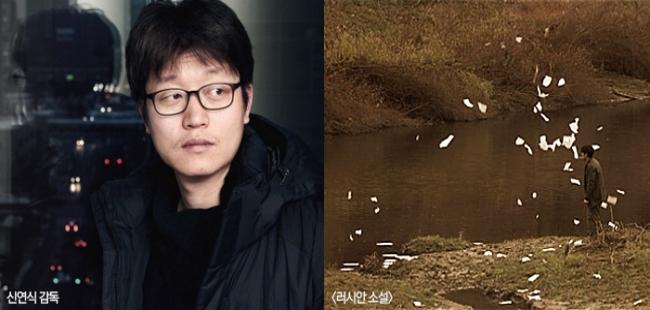 영화진흥위원회, 멕시코에서 한국영화 특별전 연다